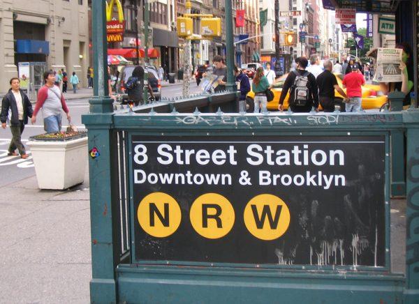 Kettle Fire Creative Helvetica NYC subway sign helvetica Helvetica, Dead at 60 Helvetica subway sign e1485982922203